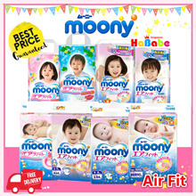 $78 Nett ✿Cheapest in Qoo10 ✿ Free Shipping✿【 Moony Diapers Carton Sale】✿ MADE IN JAPAN✿