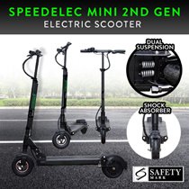 Speedelec Mini 2nd Gen | Trade in your InokimSpeedwayGoboardJackhotNextDrive for cash rebate!