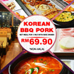 Korean BBQ Pork Set Meal for 3 Pax with Side Dishes