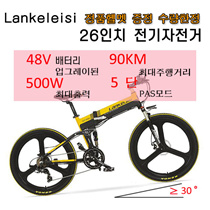Lankeleisi XT750 Customized Electric Bike / Vane with VAT / 26 inch / 48V350W / 500W 5-speed PAS mode / Normal Wheels / All Wheels / Electric Bike / Ranke / Free Shipping