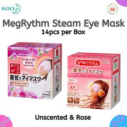 [KAO] Japan★14pcs SALE MegRhythm/Megurism★Warm Eye Mask★Good Night Eye Mask★Eye care★