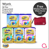 [WYETH] S-26 Promil Gold Progress Gold and Promise Gold 【5+1 CARTON DEAL!】ADD-ON FOR FREE SCOOTER !