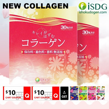 CNY NEW ITEM!! [ISDG] AUTHORISED SELLER ♥ ISDG JAPAN NO.1 ENZYME SLIMMING/DETOX/BURN FAT