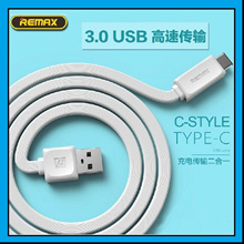 REMAX TYPE-C Fast Charging Cable (Macbook / Nokie N1 / Micro USB 3.0)