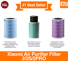 💖READY STOCK💖 [Xiaomi Air Purifier Filter] 100% original Of xiaomi air purifier gen 2/2s/pro