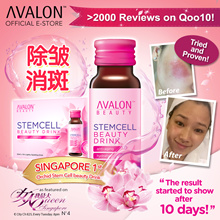$44.92* EACH - B5F1 IS BACK!!! 女人我最大RECOMMENDS - QOO10 No.1 BESTSELLING AVALON STEMCELL DRINK