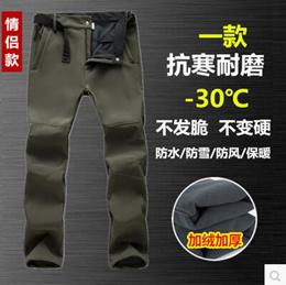 Outdoor pants men and women fall and winter waterproof windproof plus velvet thick warm fleece soft