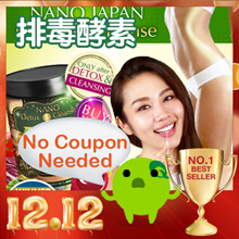 [LAST DAY! $25ea*!! QSUPPORT! LIMITED STOCK!!]♥NANO DETOX DAY ENZYME ♥CLEAR SKIN TOXIN ♥#1 SLIMMING