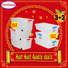 [BUY-3-GET-3]Toyogo Spring Cleaning (Storage Bundles) W21