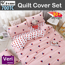 【V-home Quilt cover bedsheet set】★Bigger pocket! ★Trendy designs!★ Good material★Fine workmanship