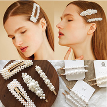 【2019 HOTTEST】FASHION ACCESSORIES Fashion Pearl Hair clip Hair Band Rubber Band