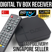 2018 Model Mini DVB-T2 Digital TV Box Singapore Receiver ★ 35dBi Digital Antenna ★ Local Warranty ★