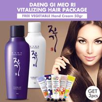 [FREE VEGETABLE Hand Cream 50gr] 3Pcs DAENG GI MEO RI Vitalizing Hair Package