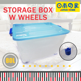 【Large Capacity】Japan Home EZ KEEP Storage Box With Wheels | 80L | 125L