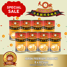 [USE COUPON HERE]【8 CANS ABALONE COMBO】♛ Premium Abalone ♛ JAPAN Haliotis Discus Breed FREE DELIVERY