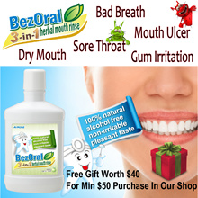MouthWash - Herbal Mouth Rinse 550ml  - Melon
