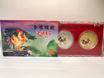 2017 Chinese New Year Rooster Gold and Silver Coin [Great Gift For Family And Friends!}