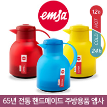 No additional amount ☆ ☆ Germany direct shipping ☆ 1 liter water tank insulated ☆ ☆ Emsa ☆