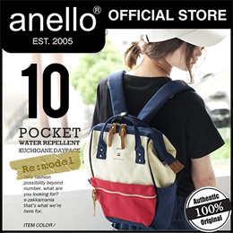 ANELLO KUCHIGANE BACKPACK | RE:MODEL (AT-B2572)