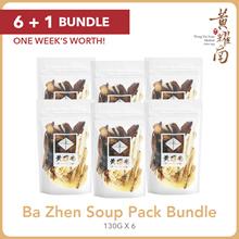 Wong Yiu Nam One Week Worth Nourishing Ba Zhen Soup BUY 6 FREE 1