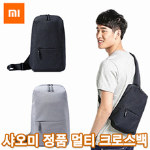Original xiaomi Cross backpack For Men Women Small Size Shoulder Type Unisex Backpack with 4L Capaci