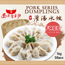 Free Cooler Bag.Qoo10 Promotion! 1 Packet for $6.9 WHILE STOCK LAST 1KG(50) Pieces Dumplings