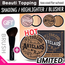BEST ITEM ★ TOO COOL FOR SCHOOL ★ Shadow / Highlighter / Blusher / Lumineux [Beauti topping]