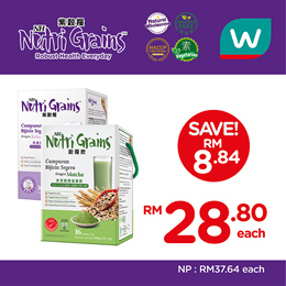 NH Nutri Grains 25g x 16s Asst