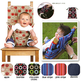 [Local Seller/Ready Stock] Totseat/Taf Toy Washable Highchair/Portable High Chair / Travel High Chair / Baby feeding chair belt