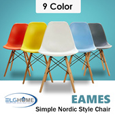 【EAMES】Simple Nordic Style Chair/Dining Chair/Study Chair/Computer Chair/Office Chair