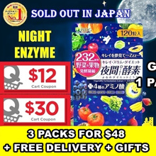 1 YEAR 1 TIME GSS ♦ AUTHORISED SELLER ♥ ISDG JAPAN NO.1 ENZYME SLIMMING/DETOX/FATBURN ♥