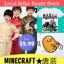 Ready Stock Kids Boy Chinese New Year COSTUME CNY Tees★儿童唐装★Tank★Minecraft★Pokemon★Racial Harmony