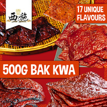 [Xishi] CNY PROMO TOP SELLING MINCED PORK BAKKWA 2013-2018 500G