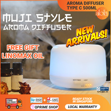 ►ツ It`s A Sale! ◄ MUJI Style Essential Oil Diffuser★ SAFETY MARK GENUINE★  SG SELLER★ #Xmas