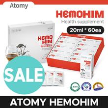 ★ ATOMY HEMOHIM ★ Health supplement (20ml * 60EA) Authentic / Made in Korea / Free shipping