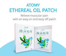 Atomy Ethereal Oil Patch (25 sheets/5pkt) 艾多美精油贴布(25片/5包) *Halal*Pain Relieving*Joint Pain*Backache