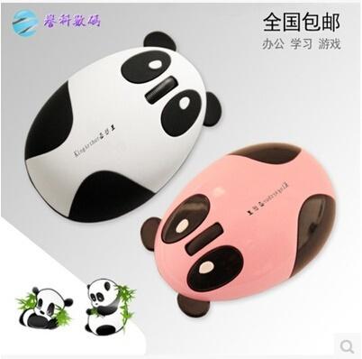Panda Female Fashion Wireless Mouse Cartoon Mouse Notebook Desktop 2 4g
