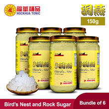 [Golden Cow] Bundle of 6! Cave Bird Nest and Rock Sugar (150g) Price Supported by Qoo10