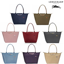 Longchamp Le Pliage Club Shoulder/Tote Bag 2605/1899 Series Longchamp Paper Bag Dust Bag