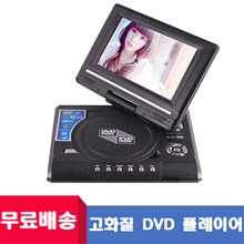 Mobile DVD13.8 inch portable player evd disc player with mini TV mini slim