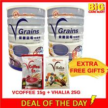 Good Morning Vgrains 1kg X 2tins + FREE 1 Vhalia 25g 1VCoffee 15g