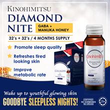 Kinohimitsu Collagen Diamond Nite [4MTH SUPPLY] 32s+32s *Improve Sleep Quality* Beautiful skin*