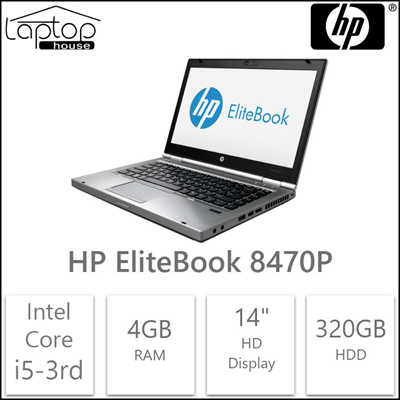 250GB Hard Drive for HP Elitebook 6930p 8440W 8530P 8530W 8540P 8540W 8560P