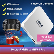 Best Deal 2018 model UNBLOCK PRO 1 Year Warranty LATEST UNBLOCK TV BOX LIFETIME android tv box