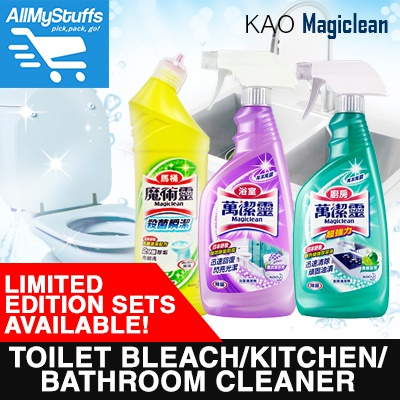 Qoo10 kao magiclean limited edition sets available for Qoo10 kitchen set