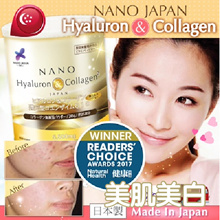 [FLASH DEAL! 20% DIRECT DISCOUNT!!!]] ♥NANO COLLAGEN ♥#1 BEST-SELLING ♥SKIN WHITENING