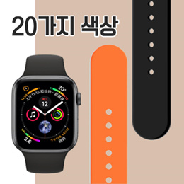 表带 / 适用iwatch苹果手表表带applewatch4/3/2代s5手表带
