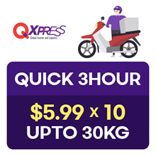 Qdelivery Voucher for Quick Delivery - Free 10 polymailers with every purchase of 10 vouchers