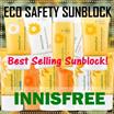 hurry up! BUY 2 save more!! Qoo10 Cart Coupon discount!  INNISFREE Sunblock