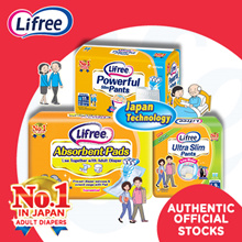 [Unicharm]【Imported from JAPAN!】LIFREE Adult Diaper - Japan Quality!